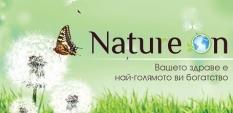 Nature On - чаканото качество!