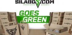 СИЛА БГ goes green!