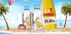 1+1 FREE нова лятна оферта в СИЛА БГ!