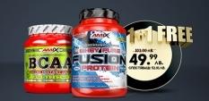 Поръчваш протеин, а получаваш подарък аминокиселини само за 49,99 лева?
