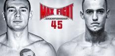 """Корунчев и Наковски -  срещу чужденци на """"MAX FIGHT 45"""""""