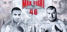 Международна ММА среща на MAX FIGHT CHAMPIONSHIP