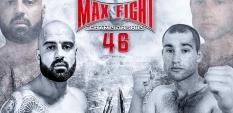 Интригуващ сблъсък на MAX FIGHT CHAMPIONSHIP 46