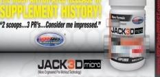 Какво ще съдържа Jack3d Micro?