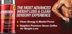Hydroxycut SX-7 – нова формула за намаляване на тегло