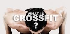 Какво е Кросфит?