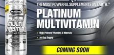 MuscleTech пусна половината продукти от Essential Series