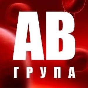 Отрицателна кръвна група от диетични храни.