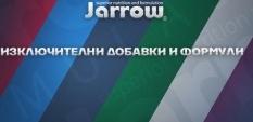 Jarrow Formulas - Качеството, от което имате нужда!