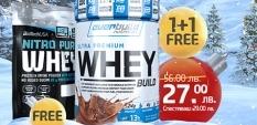 Направи си протеиново зареждане!