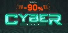 Cyber Week e тук - готов ли си?
