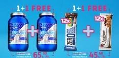 Високоефективни вкусни продукти за повече мускулен растеж?