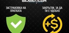 Нови опции при пазаруване от SILABG.COM