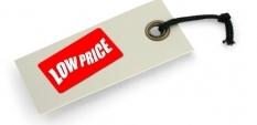 Любимите марки - на нови ТОП цени!